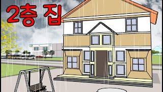 무서운 이야기 시리즈 - 12 [공포툰, 무서운이야기, 영상툰]
