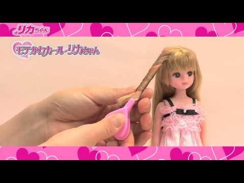 Đồ chơi Búp bê Licca Nhật Bản | Licca-chan