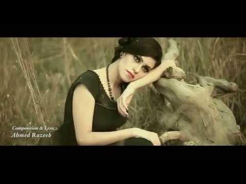 Taai by ahmed Razeeb
