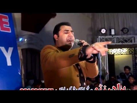 Waheed Achakzai New Song 2016 - Za Pukhtoon Yam