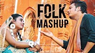 Bangla Folk Mashup 2020 | Shaheb & Suchandra | Folk Studio Bangla Song 2020