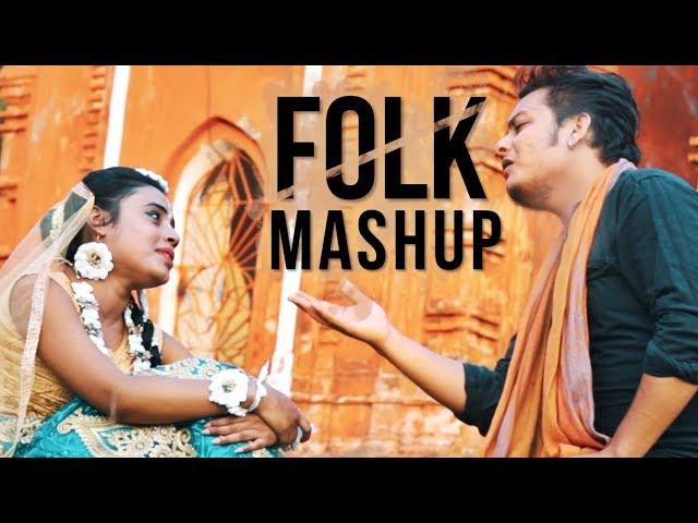 Bangla Folk Mashup 2020 | Shaheb & Suchandra | Folk Studio Bangla Song 2020