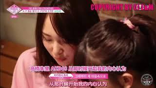 此影片版權屬於CJ E&M所有 中文字幕版權歸女子漢字幕組所有.