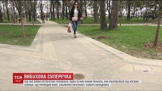 У київському парку Кіото чоловік підірвав гранату під час бійки