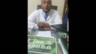 Al hijamah  pour les thalassémies - hémochromatoses - surcharges en fer