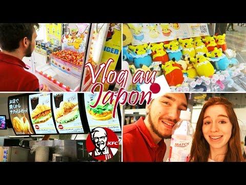 David Lafarge & MissJirachi à TOKYO  VLOG au Japon 1