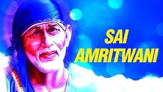 Sai Baba Amritwani - Manhar Udhas - Shirdi wale sai ka Bhav Nidhi Tarak Naam - Divine Sai Collection