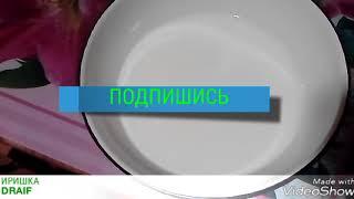 ПАМПУШКИ С ЧЕСНОКОМ❗❗❗ЭКОНОМНОЕ МЕНЮ❗❗❗