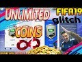 FIFA 19 UNLIMITED COINS and EASY LOYALY GLITCH without PLAYING GAME