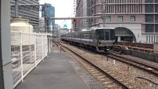 JR西日本の225系が発車、到着するだけの動画