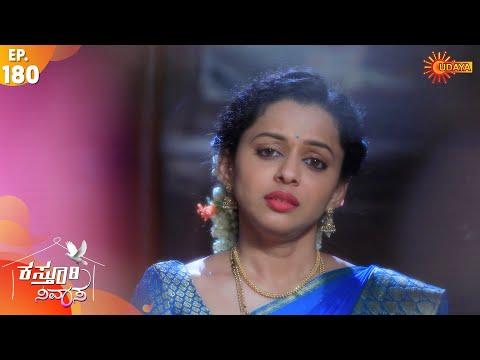 Kasturi Nivasa - Episode 180 | 1st April 2020 | Udaya TV Serial | Kannada Serial