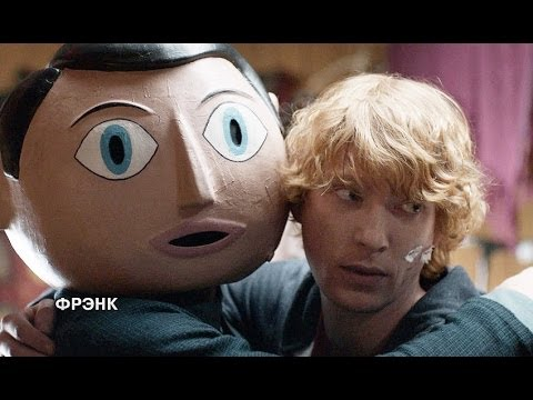 трейлер 2013 на русском - Фрэнк - Русский трейлер