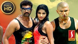 Tamil Superhit Movie | Maanja Velu Full Movie | Arun Vijay | Santhanam | Karthik | Dhansika