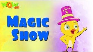 Magic Show - Eena Meena Deeka - Non Dialogue Episode