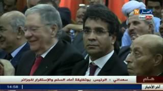 الجنرال توفيق، مجموعة 14، التشريعيات .. سعداني يفجر قنابل جديدة في ندوة صحفية