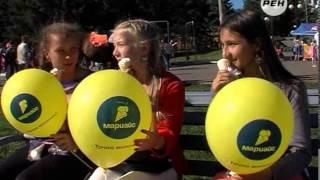 Праздник Мороженого 2014 Мари Айс Йошкар-Ола, сюжет на ТВ