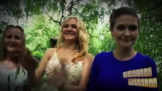 Свадьба Александра и Елены 16 Июля 2016года