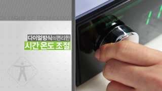 리큅 식품건조기_디큐브 LD-9013