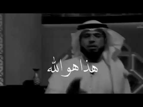 هذا هو الله __ كلام رائع جداً للشيخ د. وسيم يوسف    عبد السلام ابو صلاح