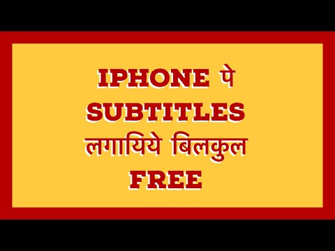 How to add SUBTITLES for free on iPhone/iOS video - No Jailbreak