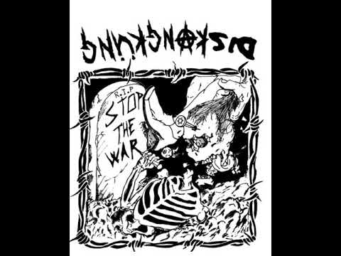 Diskangkung - DEMO (2009)