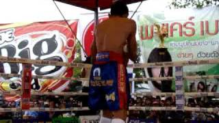 Edwin Tumbaga (Phi) VS Rusalee Samor (Thai) on Dec. 17th, 2010 (Round2)