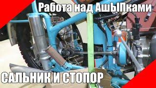 Кардан Урал Днепр сальник редуктора стопорное кольцо оппозит свечная подвеска пружины, мотоцикл.