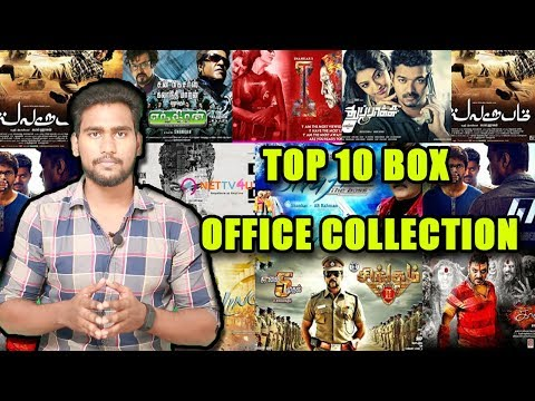 Top 10 Box Office Collections | Mersal |...