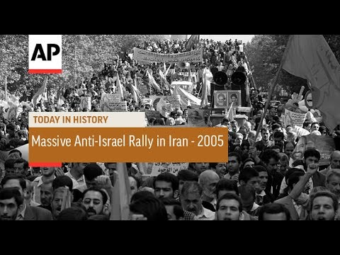 Massive Anti-Israel Rally In Iran - 2005  | Today In History | 28 Oct 16