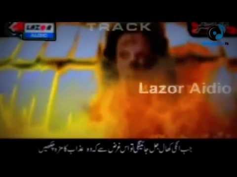 SM Nazrul | Borjokher Dunia - Moroner Pore Ki Hobe Vol- 2