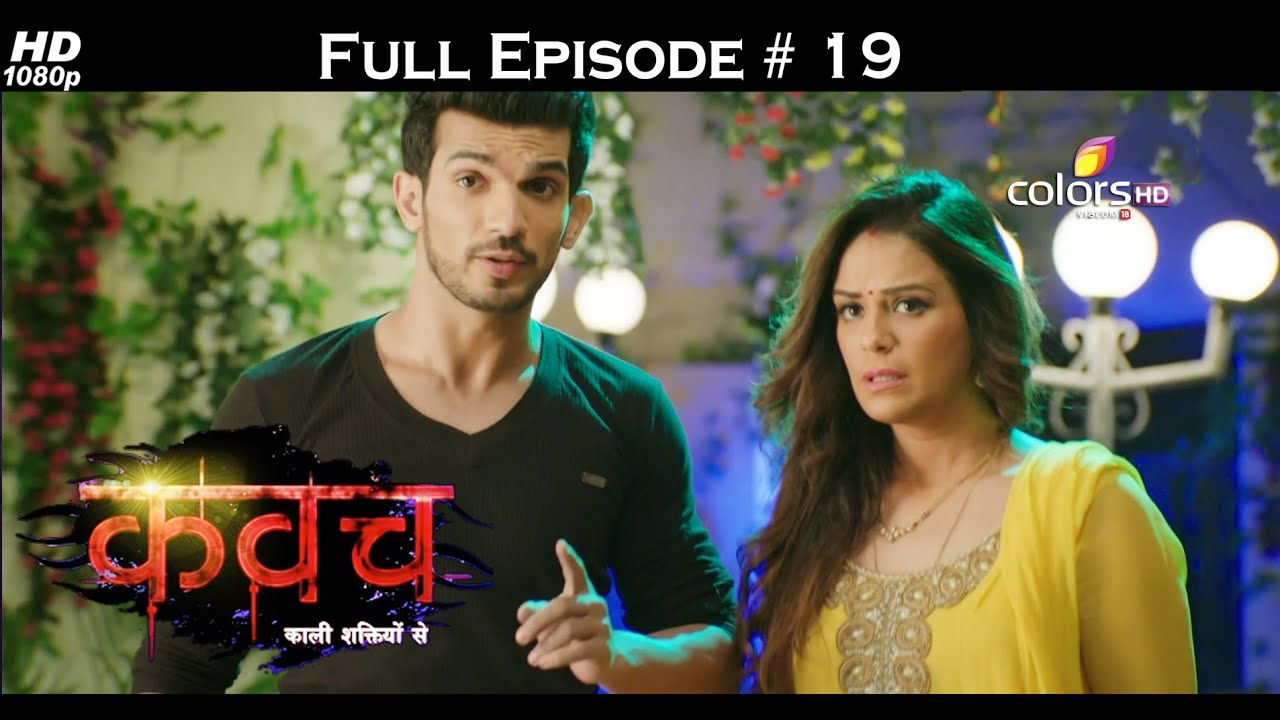 Image result for kawach episode 19
