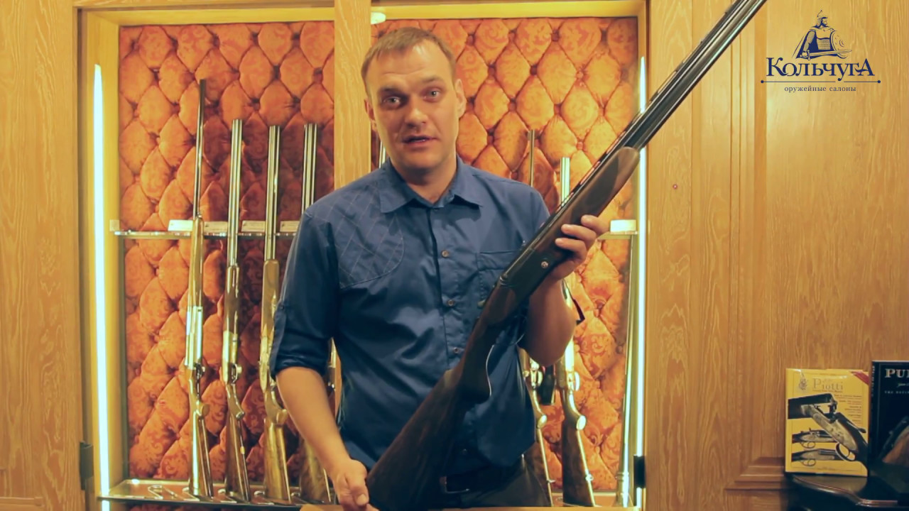 Характеристики карабина Blaser R8 Professional - Оружейный магазин .