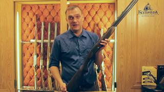Обзор ружья Sauer Apollon - Оружейный магазин Кольчуга в Москве