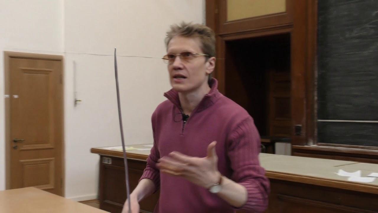 Попов С. Б. - Астрофизика - Нейтронные звезды  (Лекция 8)