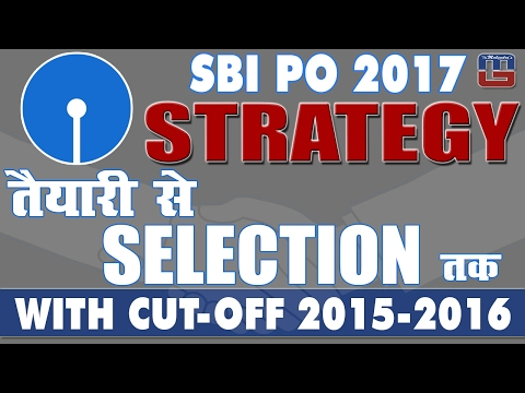 SBI PO 2017 | STRATEGY | तैयारी से SELECTION तक | WITH CUT - OFF 2015 - 16
