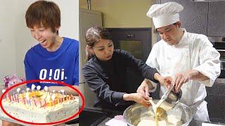 「これ手作り!?」実はでんがん、2ヶ月間有名パティシエの元で修行して誕生日ケーキ手作りするドッキリ