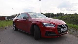 Тест-драйв Audi A5 coupe