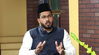 Seerat-ul-Mahdi | Malayalam | Episode 01