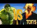 ТОП СУПЕРГЕРОИ РЭП БИТВ (Халк VS Призрачный Гонщик) | The Superhero Song Hulk VS Ghost Rider
