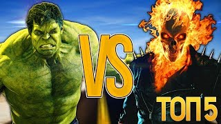 ТОП СУПЕРГЕРОИ РЭП БИТВ (Халк VS Призрачный Гонщик) | The Superhero Song Hulk VS Ghost Rider