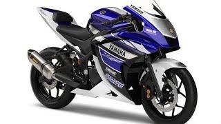 Yamaha R25 top speed yamaha r25 top speed