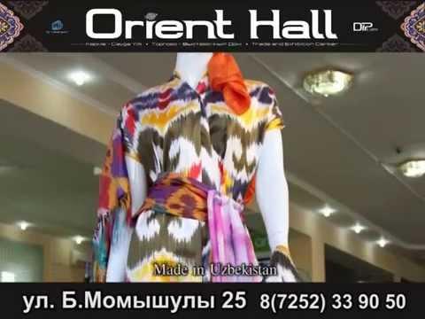 """ТВД """"Orient Hall"""" - Текстильная продукция"""