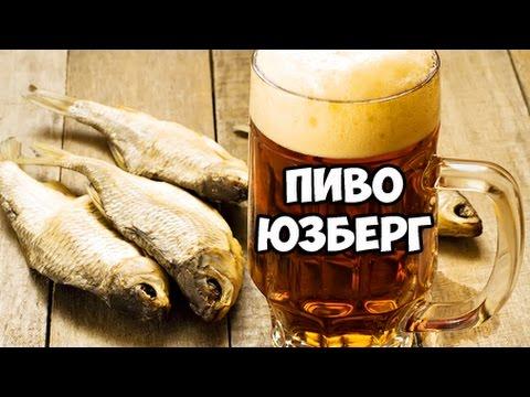 Обзор на кухне: пиво Арарат (Армения) - YouTube