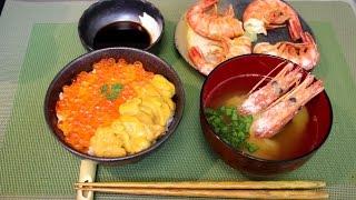 How to make weird? Japanese dish (Uni-Ikura) うにいくら丼と赤海老味噌汁
