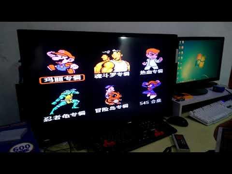 【現貨10台※GN04】NES 美版hdmi高清電視遊樂器 任天堂 內建600種遊戲 4K高清輸出 紅白機 灰機 C4