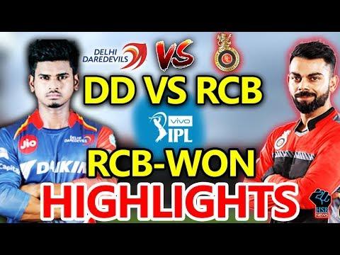 IPL 2018:DD VS RCB Live Match Live Streaming, Live Online Score:RCB Won By 5 WKTS