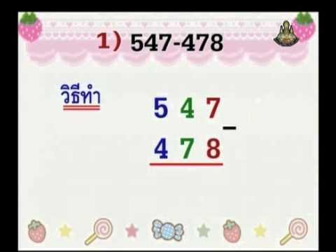 205 P2maa 540816 C mathp2 คณิตศาสตร์ป 2