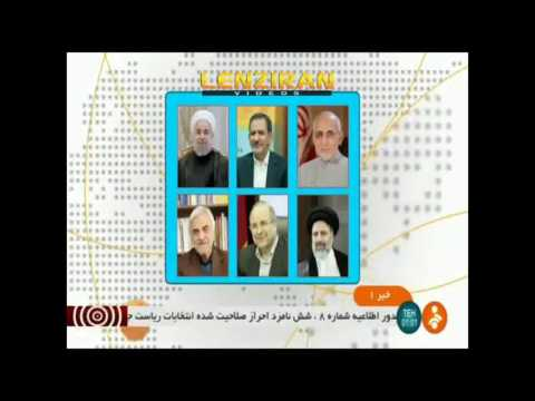 Guardian Council rejects eligibility of  Ahmadinejad.confirmed 6 candidates