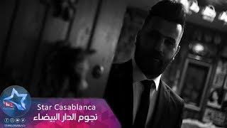 علي المحمداوي - المفرهد (حصرياً) | 2018 | (Ali Almuhmadawi - Almufarhad (Exclusive