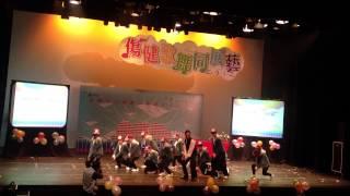 傷健歌舞同展藝 2012 西區扶輪社匡智晨輝學校舞蹈組學生